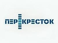 perekrestok-200x150