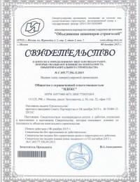 stroi-idex-01